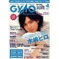 Gyaomagazine