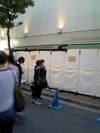 Shibuya_spain