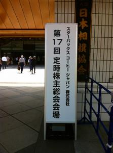 20120627_091237