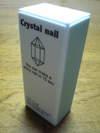 Cnail_6