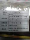 20080328_9