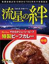 Beefcurry