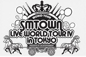 Smtown_live_world_tour_iv_in_tokyo_